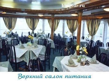 Заказать детский праздник в оренбурге
