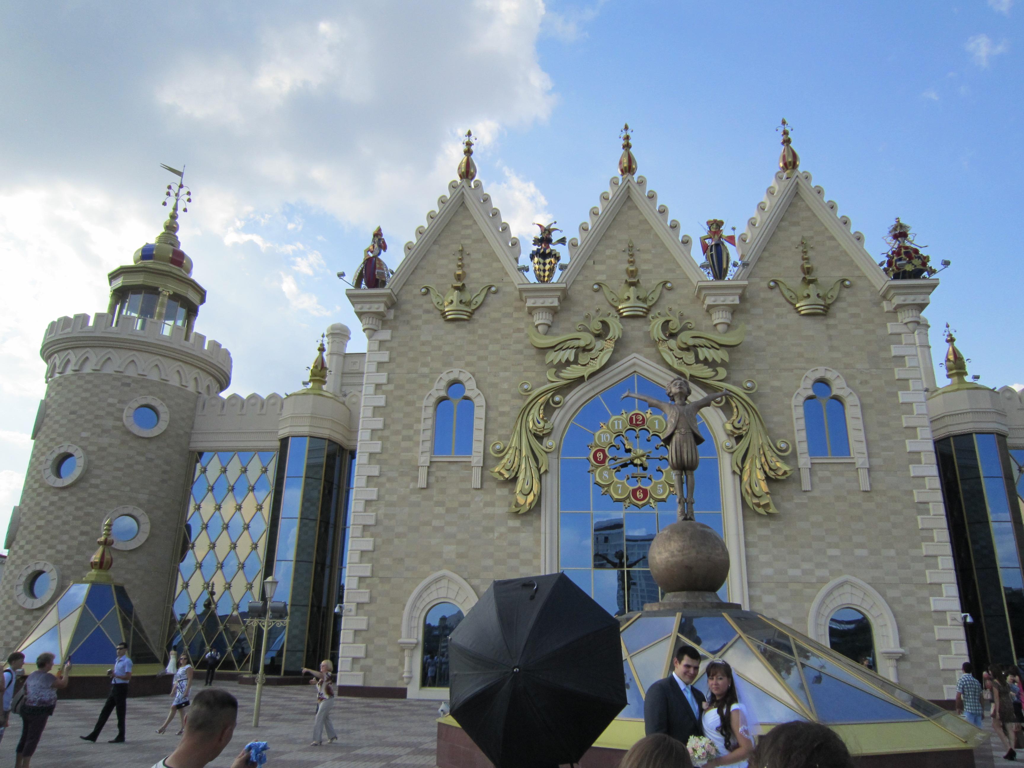 Современные праздники в россии классификация